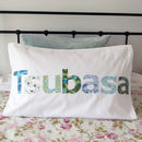 Personalised Pillowcase Patterned