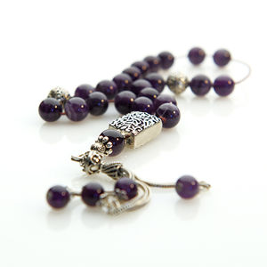 Amethyst Worry Beads - charm jewellery