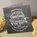 Typographic Pack Of Xmas Personalised Cards Or A4 Print