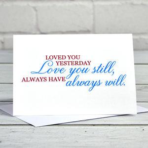 Love You Always Anniversary Card