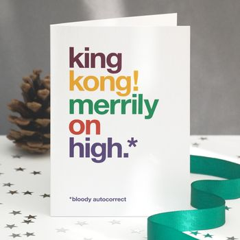 King Kong Christmas Card
