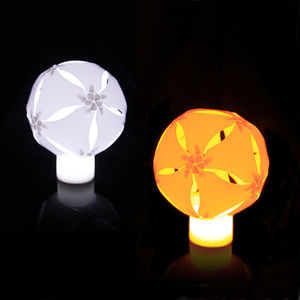Diy Origami Style Petal Night Light - winter sale