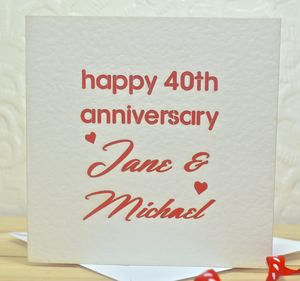 Personalised Laser Cut Anniversary Card - summer sale