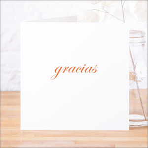Single Or Pack Of Spanish 'Gracias' Thank You Cards - thank you cards