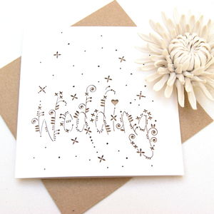 Wedding Word Laser Cut Card - cards sent direct
