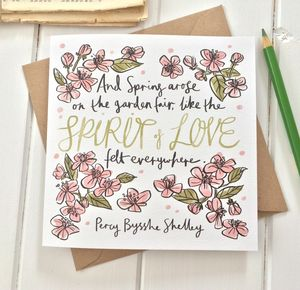 Literary Quote Spring Flowers Greetings Card