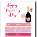 'Gorgeous Girl' Personalised Valentine's Day Card