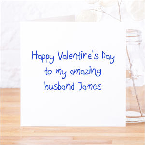 Personalised Happy Valentine's Card