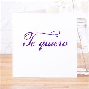 Spanish 'Te Quiero' Valentine's Card