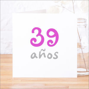 Personalised Spanish 'Anos' Birthday Anniversary Card