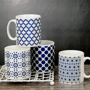 A Set Of Four Moroccan Style Mugs