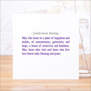 'Jewish Home Blessing' New Home Card