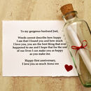 First Anniversary Gift Large 'Message In A Bottle'