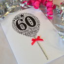 60th Happy Birthday Balloon Sparkle Card