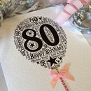 80th Happy Birthday Balloon Sparkle Card