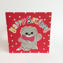 Kitten Birthday Greeting Card