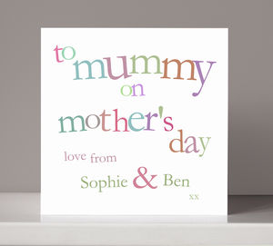 'To Mummy Or Nanny' Mother's Day Card