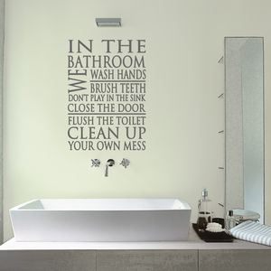 Bathroom Rules Word Block Wall Sticker - living room