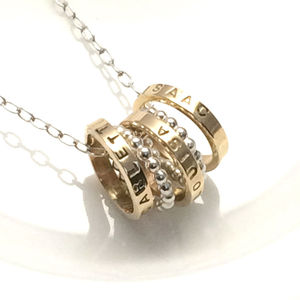 Personalised 9ct Gold And Silver Necklace