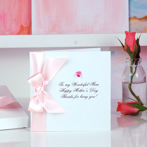 Bedazzled Personalised Mothers Day Card Boxed
