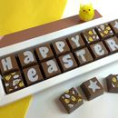 Happy Easter Chocolates