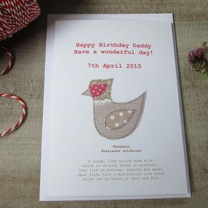 Personalised Pheasant Birthday Card