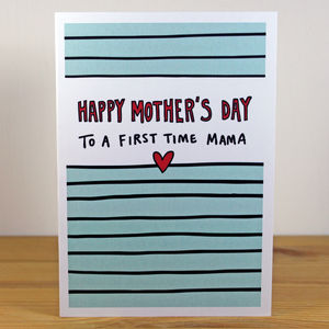 'To A First Time Mama' A6 Mother's Day Card