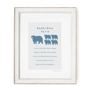 Daddy Bear Personalised Like And Love Print