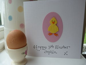 Personalised 1st Easter Card - easter cards