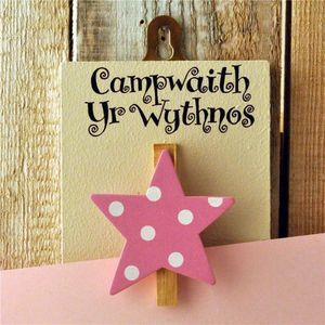 Campwaith Yr Wythnos This Week's Masterpiece Welsh Gift - home accessories