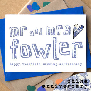 Personalised Twentieth 'China Anniversary' Card