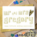 Personalised Fiftieth 'Golden Anniversary' Card