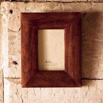 Fair Trade Eco Sheesham Photo Frame