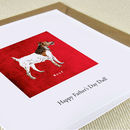 Terrier Dog Illustrated Personalised Father's Day Card