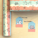 'In The Clouds' Gift Wrap Set