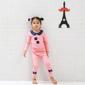 Pom Poms Children's Pyjama Set