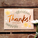 Thanks Ever So Much! Copper Thank You Card