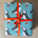 Luxury Green Puffin Gift Wrap