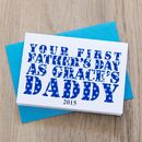 Personalised First Father's Day As Daddy Card