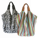 Pattern Hava Beach Bag With Leather Handles