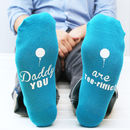 Personalised You're Tee Rific Men's Socks