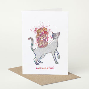 Siamese Cat 'Siamese Whirl' Birthday Card