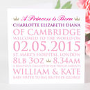 Limited Edition Personalised Royal Baby Card