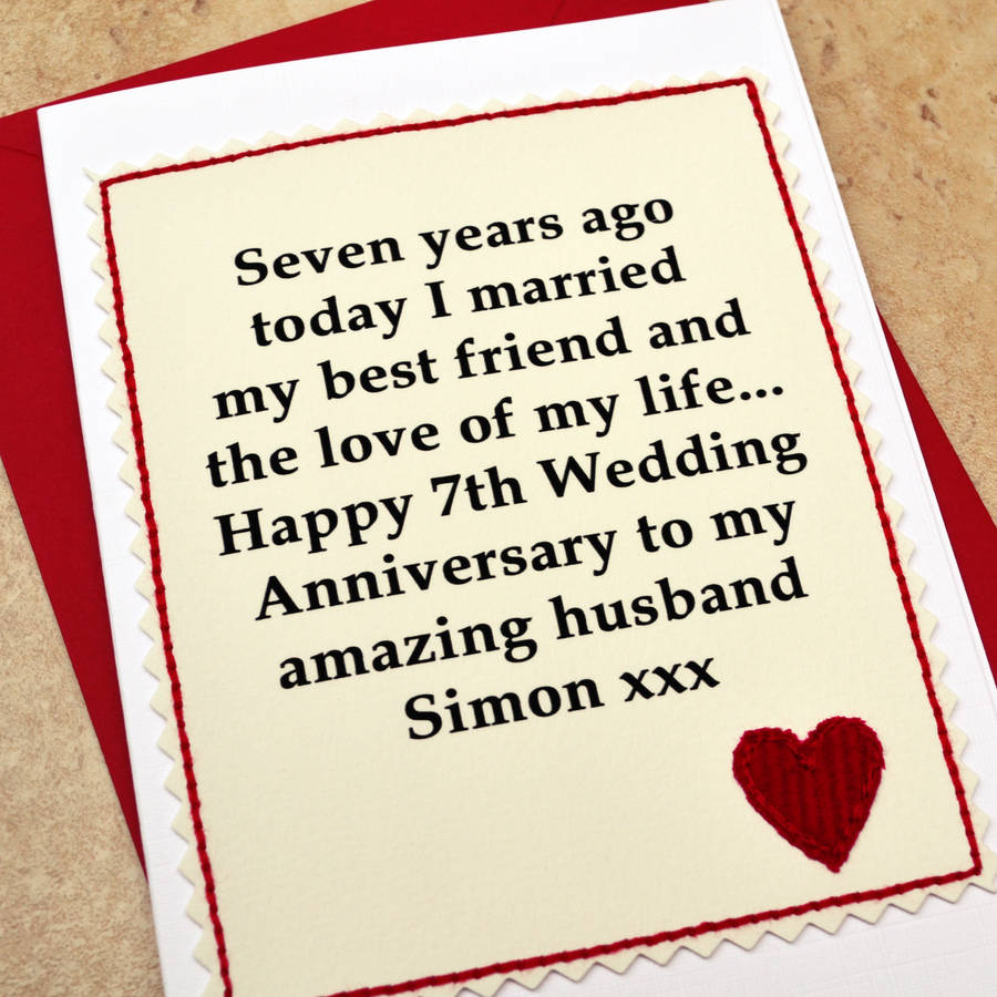 Personalised 7 year anniversary card