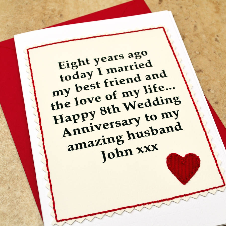 Personalised Anniversary Card 8 Years