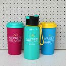'Happiness Lies Within' Quote Pink Travel Mug
