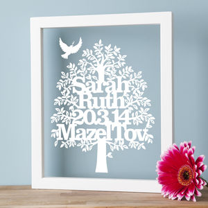 Bat Mitzvah Tree Of Life Papercut - nursery pictures & prints