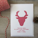 Personalised Christmas Stag Card