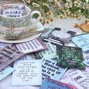 Sherlock Holmes Tea Gift Set