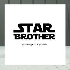 'Star Brother' Text Greeting Card - thank you cards